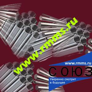 купить лигатуру ТУ 14-2Р-338-2000 Ni-Mg-Ce