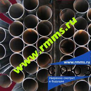 купить трубы стальные электросварные прямошовные ГОСТ 10705-80