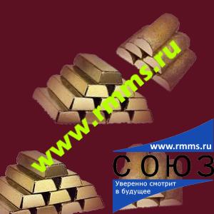 купить чушку латунную ЛС59, ЛСд, ЛК 80-3-3, ЛК-1, ЛМцС, ЛМцЖ по ГОСТ 1020-77