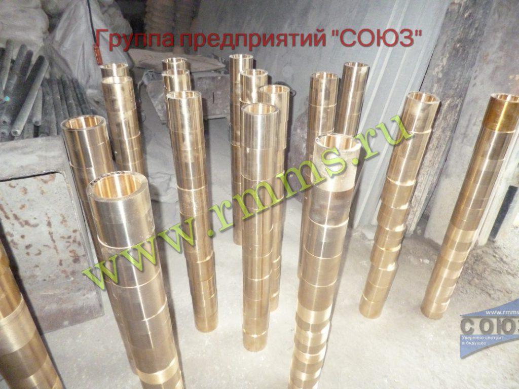 втулки бронзовые браж 9-4