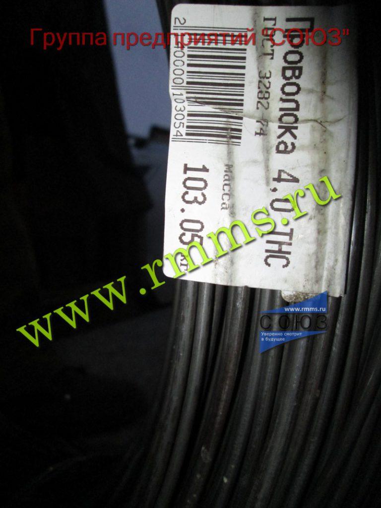 проволока термонеобработанная светлая ГОСТ 3282