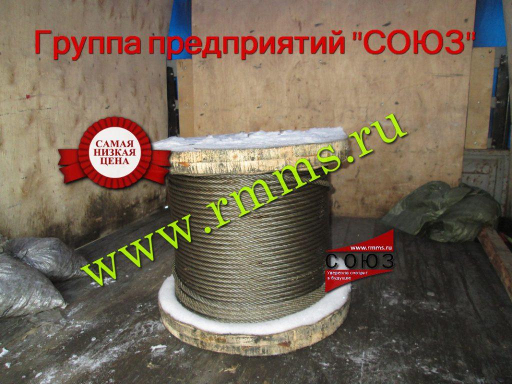Канат лифтовой грузолюдской ГОСТ 3077-80