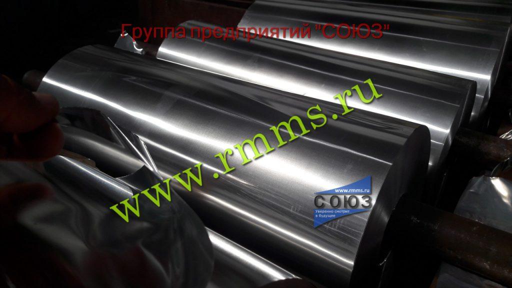 алюминиевые ленты и рулоны ГОСТ 13726-97