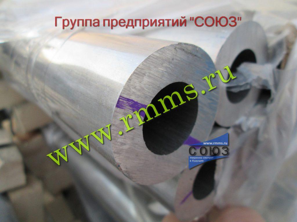 толстостенные алюминиевые трубы в ЕКБ