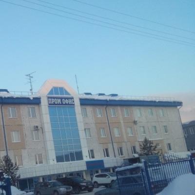 филиал ГП Союз в Сургуте
