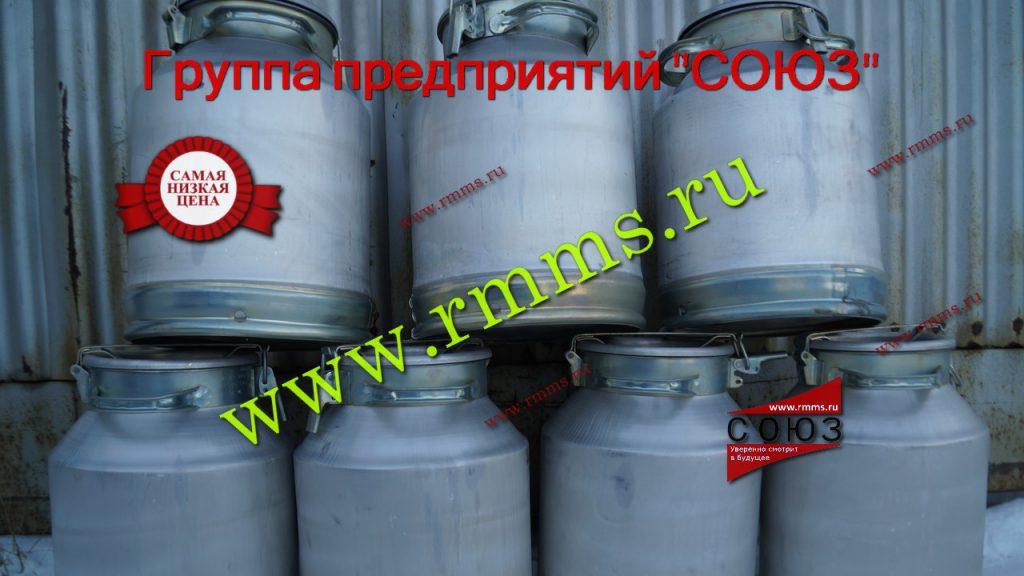 купить бидон алюминиевый 40 литров
