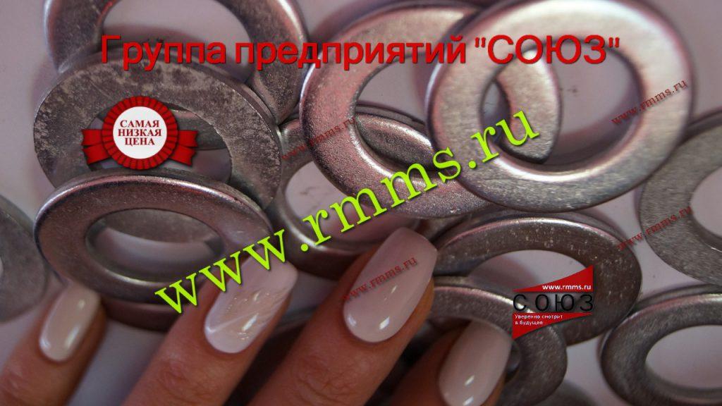 шайбы плоские купить в Москве