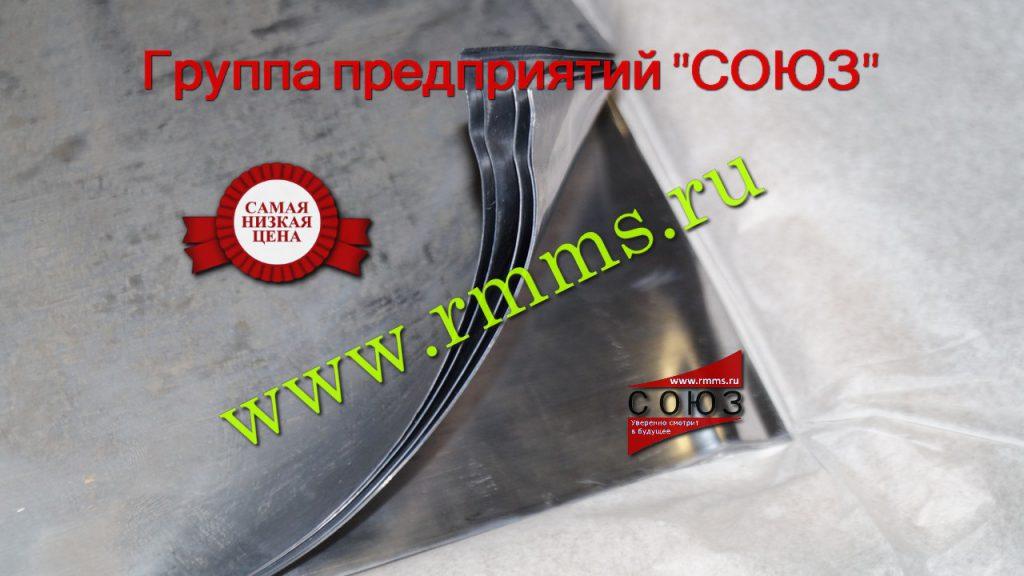 свинцовая фольга купить в Москве