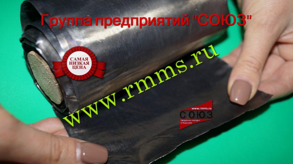 свинцовая фольга с1 в рулоне от производителя