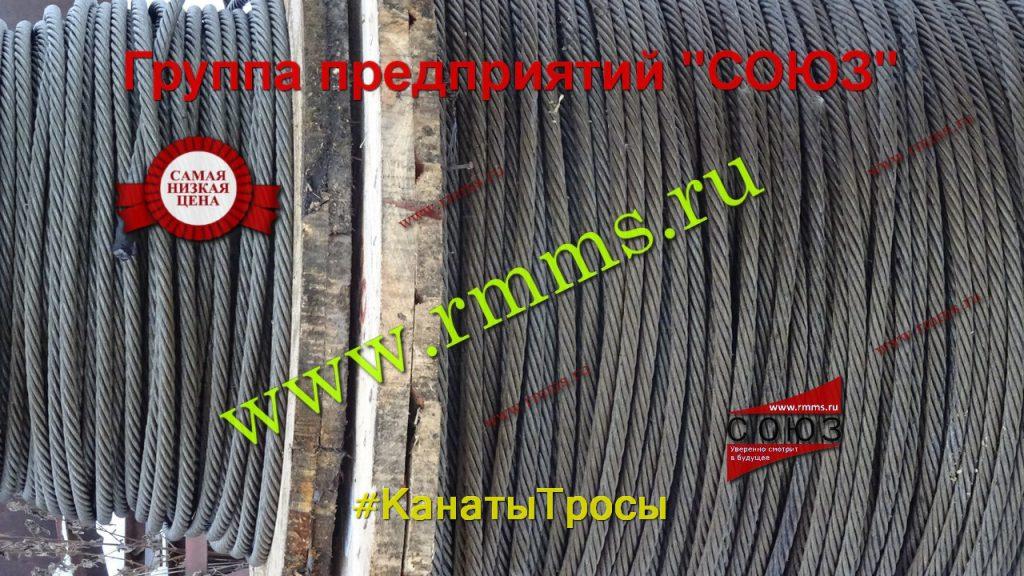 Канат подъёмный ГОСТ 7669-80