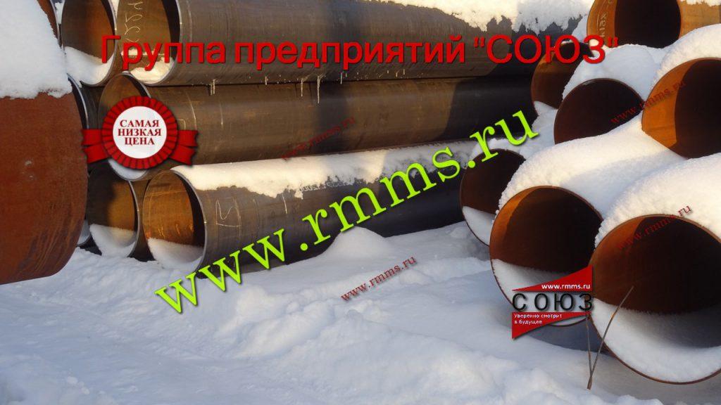 электросварные трубы большого диаметра ГОСТ 10706-76