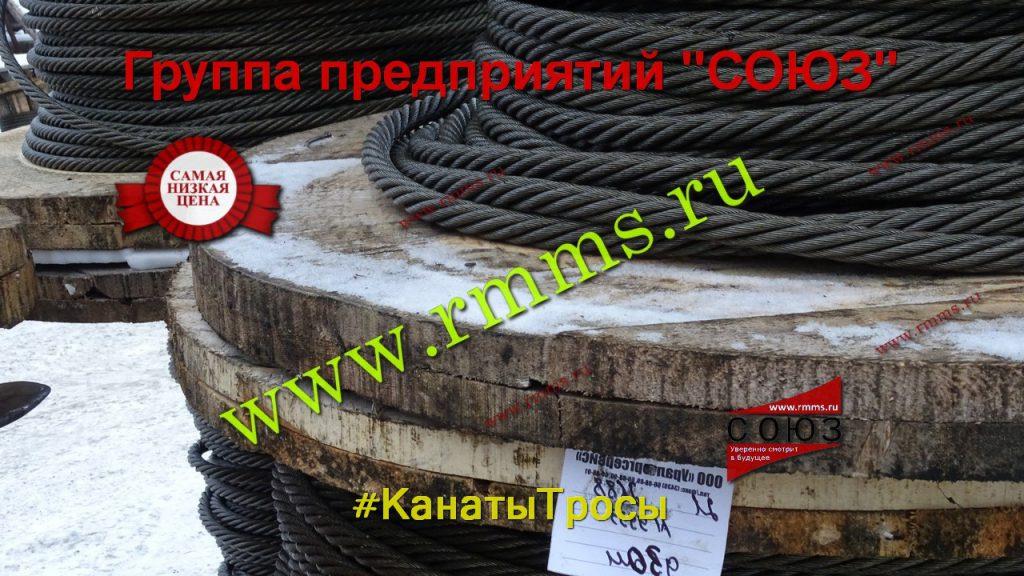 грузоподъемные канаты производитель