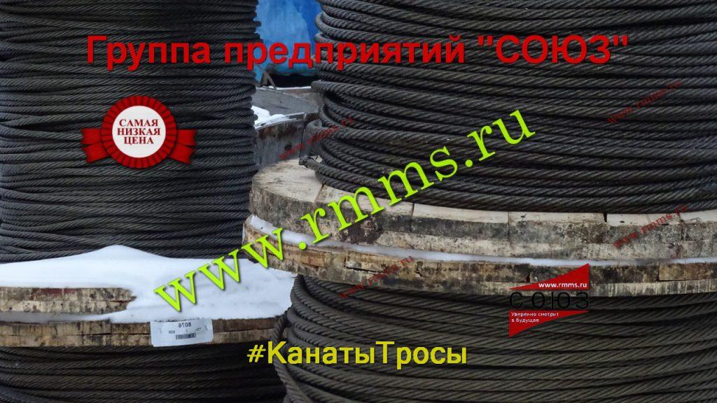 канат ГОСТ 3066-80 производитель