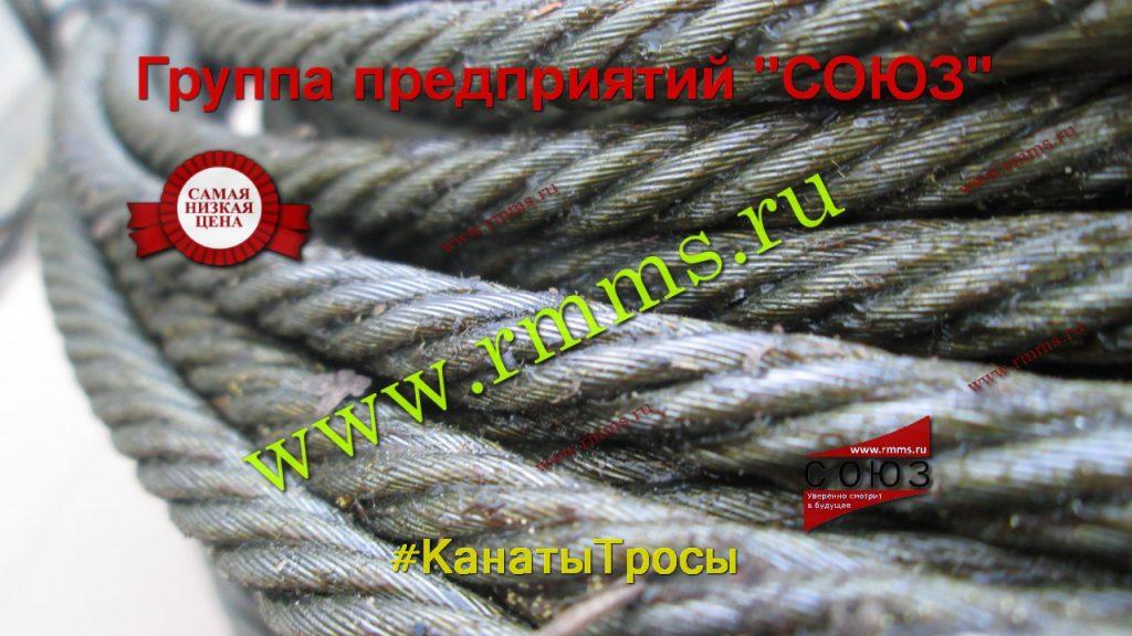 канат ГОСТ 7667-80
