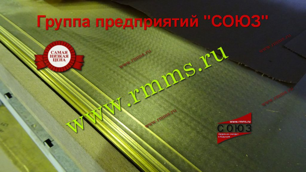 латунный лист цена