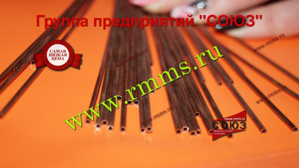 труба медная капиллярная ГОСТ 2624-77