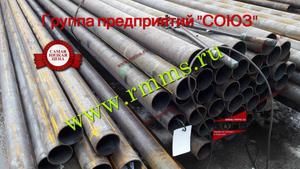 трубы стальные бесшовные горячедеформированные цена