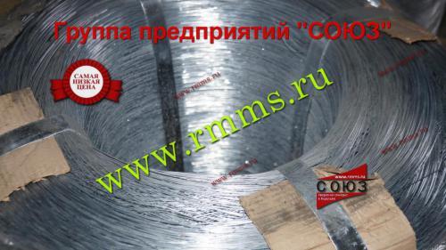 проволока 3282 1,2 мм
