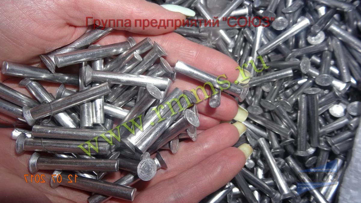 Заклёпки алюминиевые под молоток своими руками 62