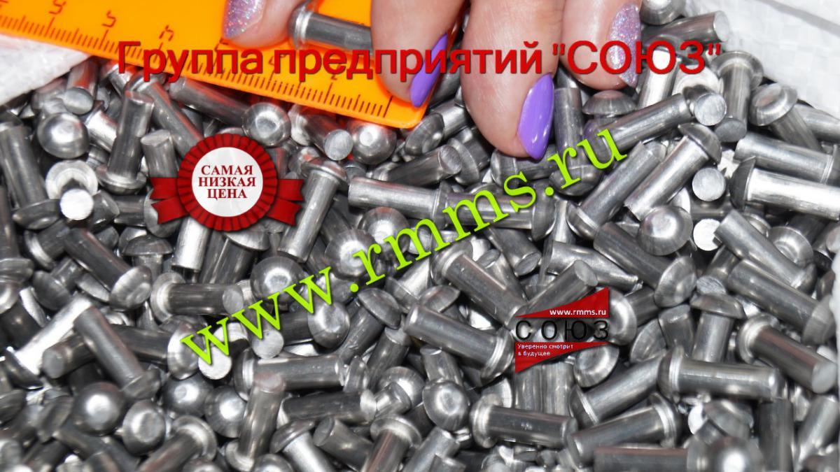 Заклёпки алюминиевые под молоток своими руками 81