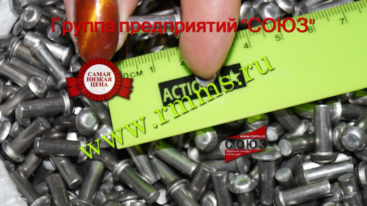 Заклёпки алюминиевые под молоток своими руками 29