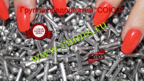 заклепка алюминиевая полукруглая 10