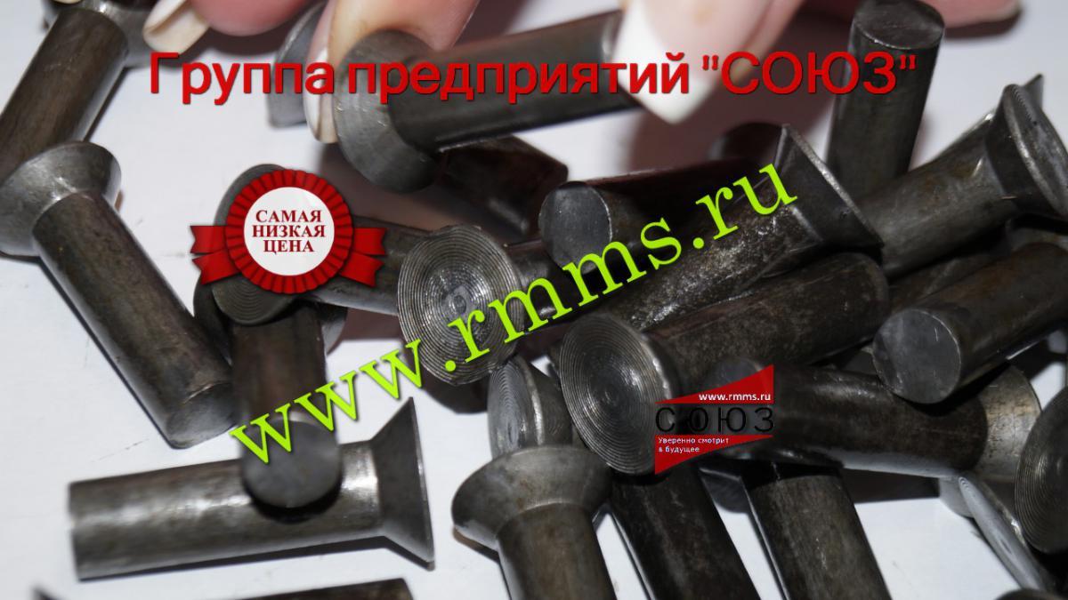 Заклёпки алюминиевые под молоток своими руками 21