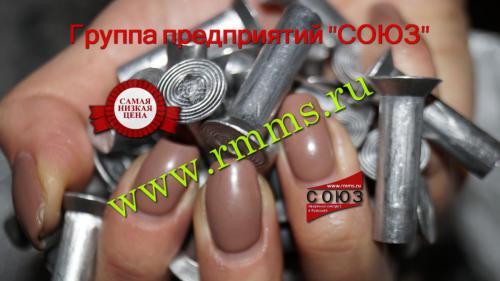 заклепка алюминиевая под молоток потай 6