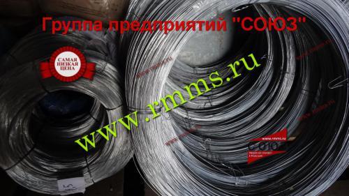 проволока ко контровочная ГОСТ 792 2,1 мм