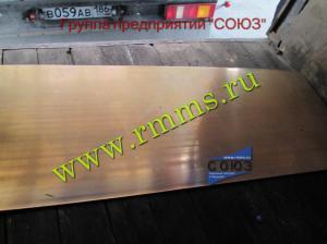 лист медный м1 ГОСТ 1173-2006