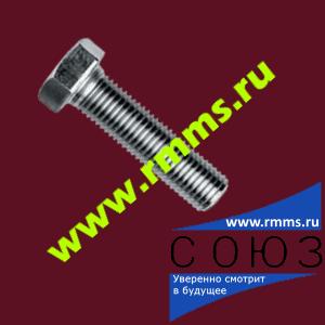 Болт стальной ГОСТ 7805-70