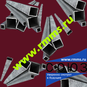 купить профиль гнутый стальной замкнутый ГОСТ 25577-83