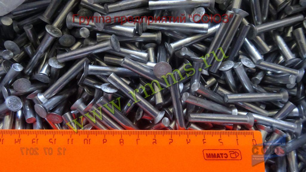 заклепки алюминиевые под молоток