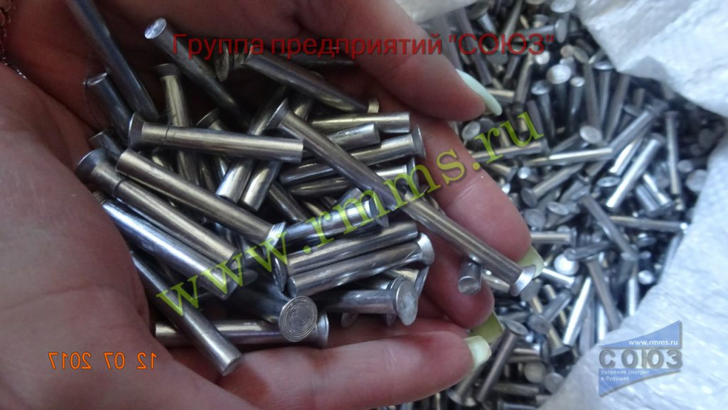 заклёпки алюминиевые с потайной головкой гост 10300-80