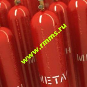 метановые баллоны