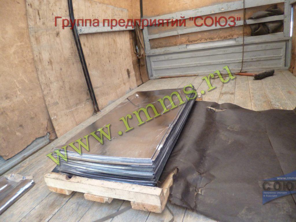 свинцовый лист С1 2 мм