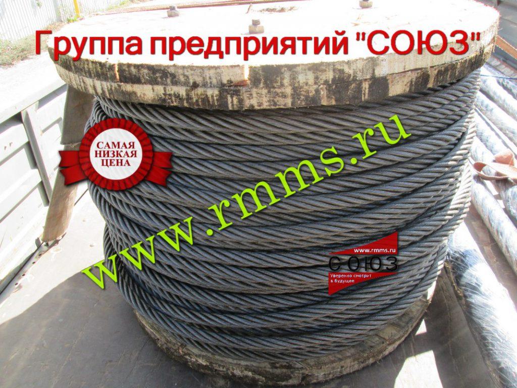 Канат грузоподъемный ГОСТ 7668-80