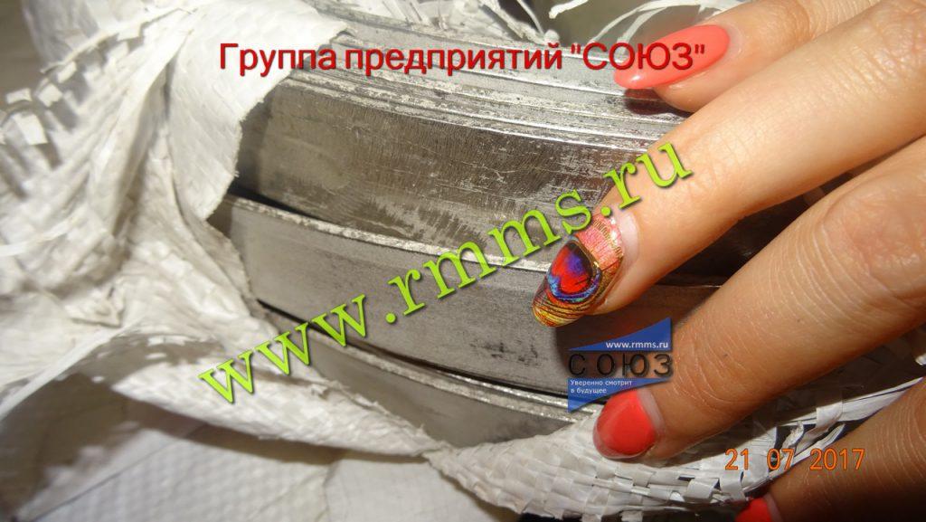 фехраль лента