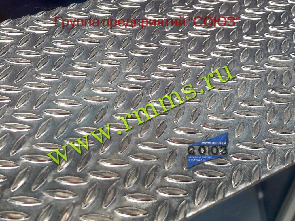 купить алюминиевый лист 3х800х1500 рифленый цена