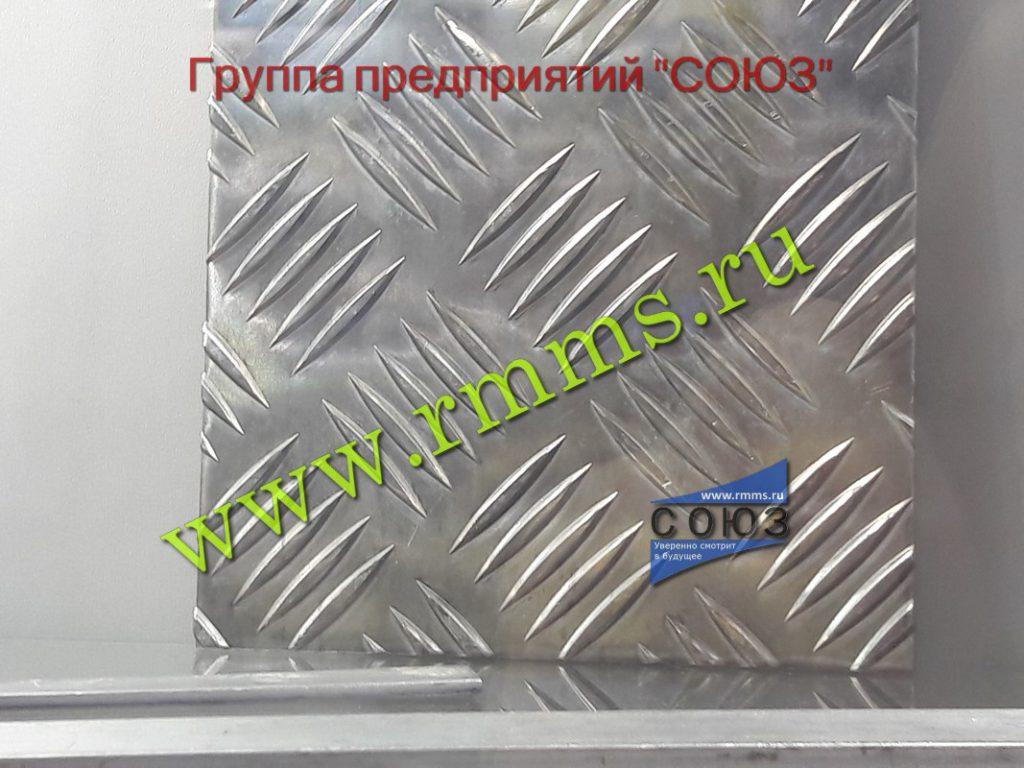 купить алюминиевый лист рифленый цена