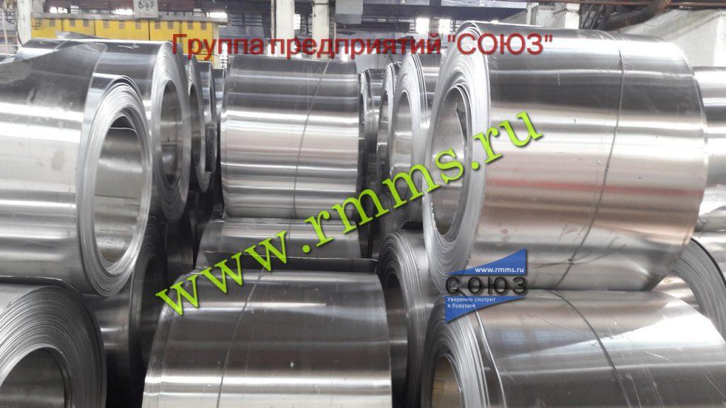 производство алюминиевых лент рулонов