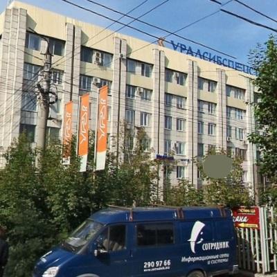 ГП Союз в Перми