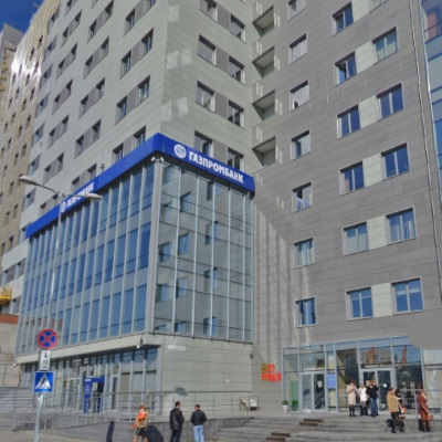 филиал группы предприятий союз в Волгограде
