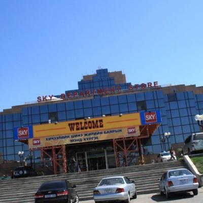 филиал группы предприятий союз в Улан-Баторе