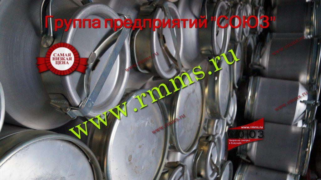 алюминиевый бидон оптом