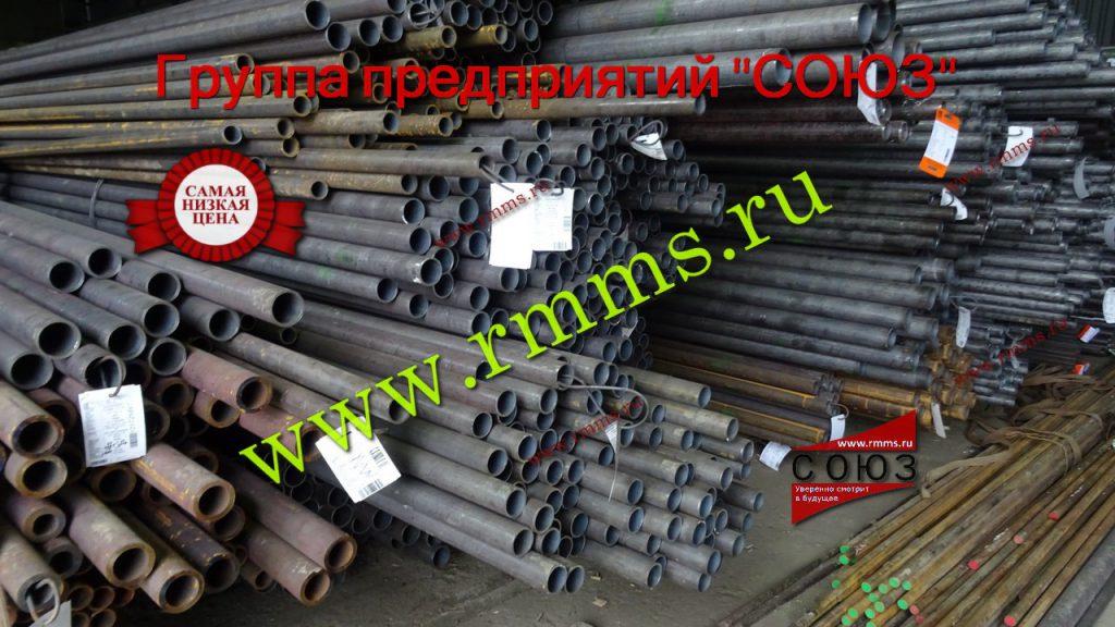 Труба стальная холоднодеформированная цена
