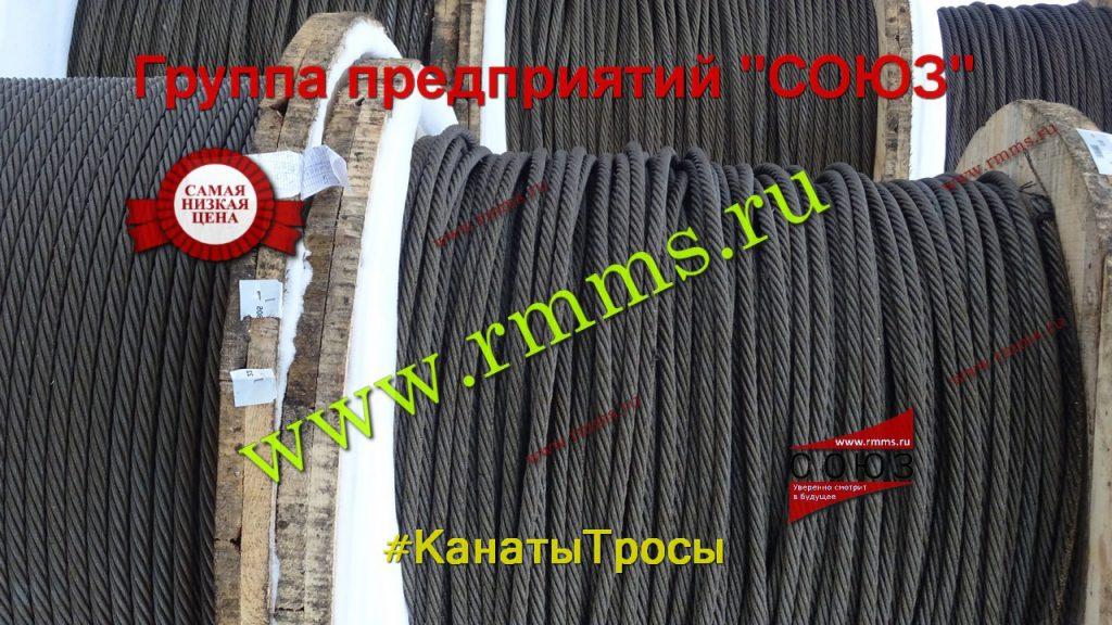 канат ГОСТ 3066-80 цена